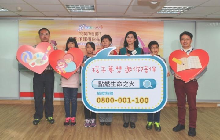2015年「台灣偏鄉遊童現象」發表記者會